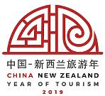 2019 China-New Zealand Year of Tourism logo